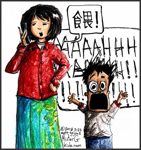 Chinese makes him scream